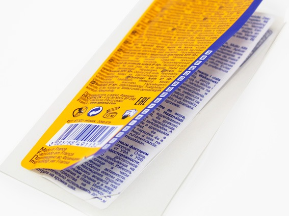 Etik Ouest Converting, conception et fabrication d'étiquettes techniques et RFID, tags et étiquettes RFID, retail, intégration sous l'étiquette